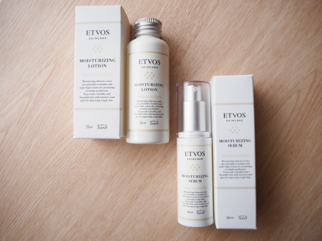 エトヴォスの化粧水と美容液