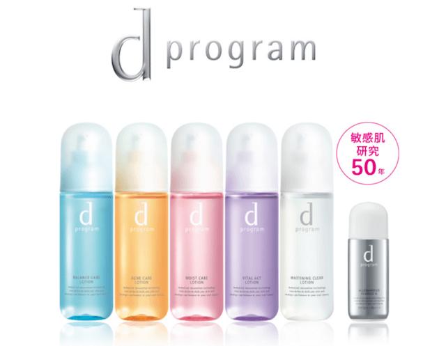 shiseido-d-program
