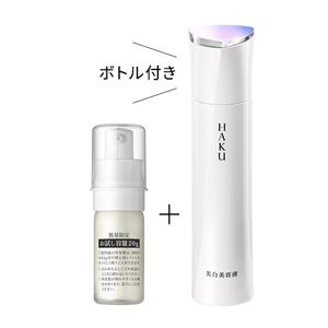 HAKU 美白美容液 メラノフォーカスZ(トライアルサイズ)
