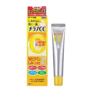 メラノCC・薬用 しみ集中対策美容液